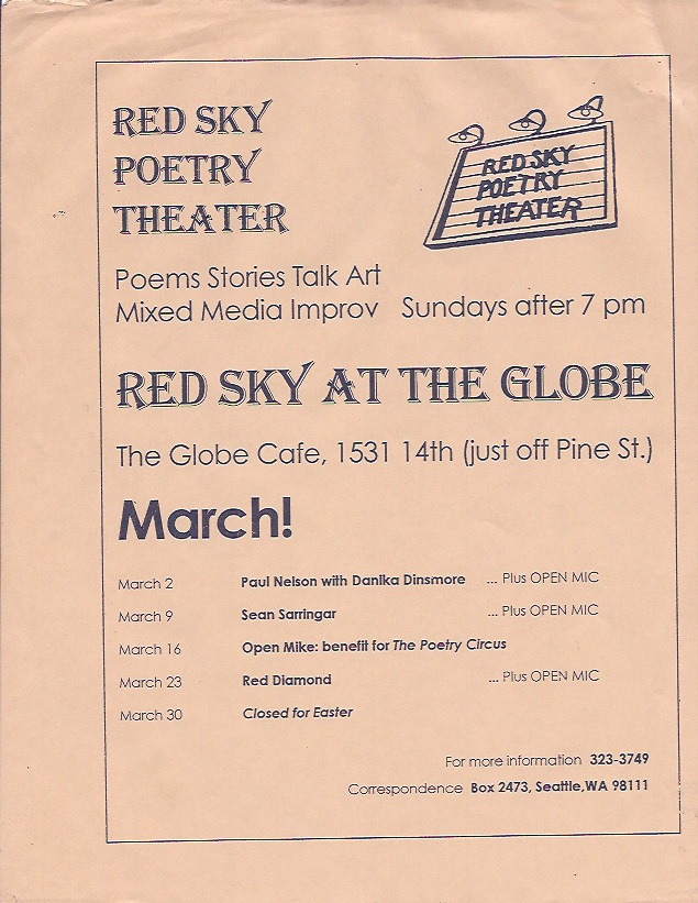 March Flyer (1999?)